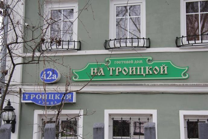 Guest House na Troitskoy Tver