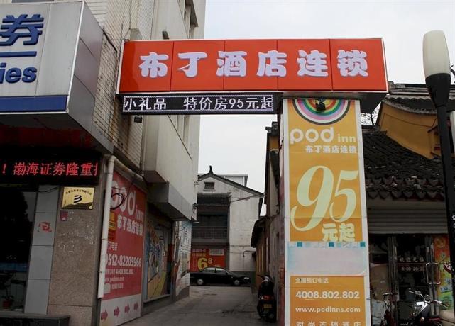 Pod Inn Suzhou Guanqian No 1
