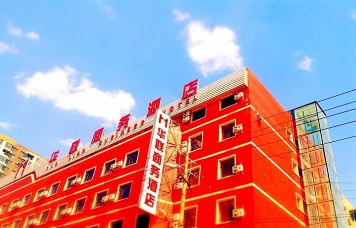 Hualian Business Hotel
