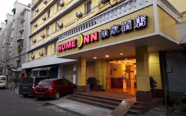 Home Inn Hangzhou Fengqi Road Silk City