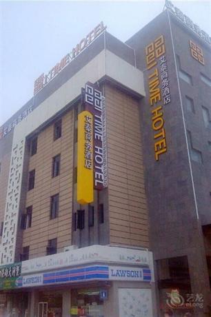 Yating Business Hotel Shanghai