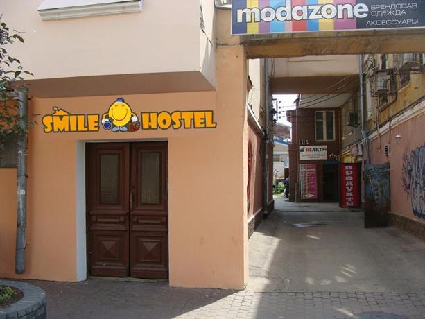 Smile Hostel Nizhny Novgorod