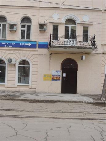 Yo Hostel Samara