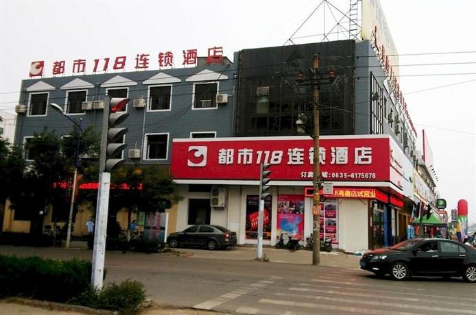 Dushi 118 Hotel Gaotang Tianqi Temple