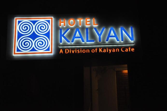 Hotel Kalyan Vadodara