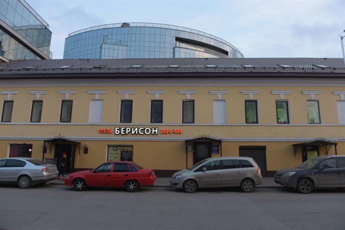 Find hotel in acem mosque hotel deals and discounts findhotel berison moskovskaya altavistaventures Choice Image