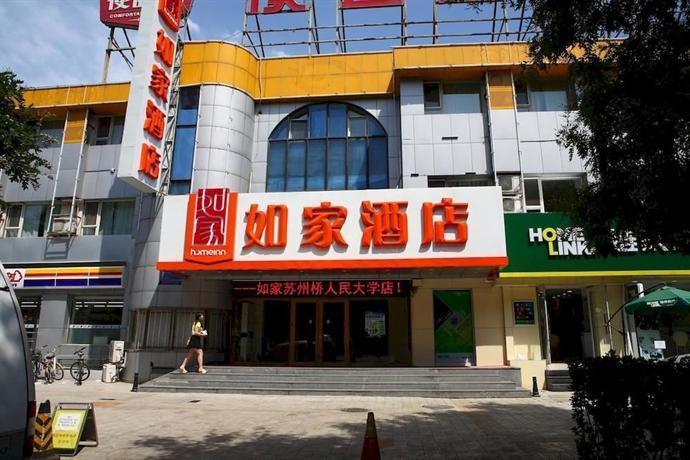 Home Inn Haidian Beijing