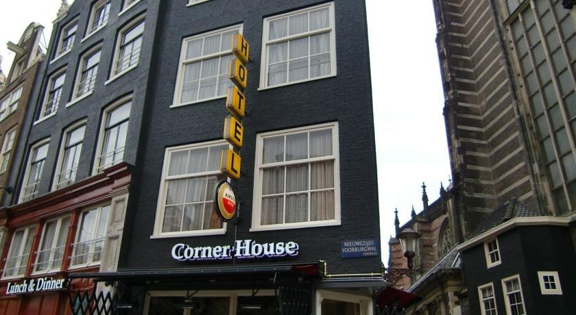 Hotel Corner House Amsterdam