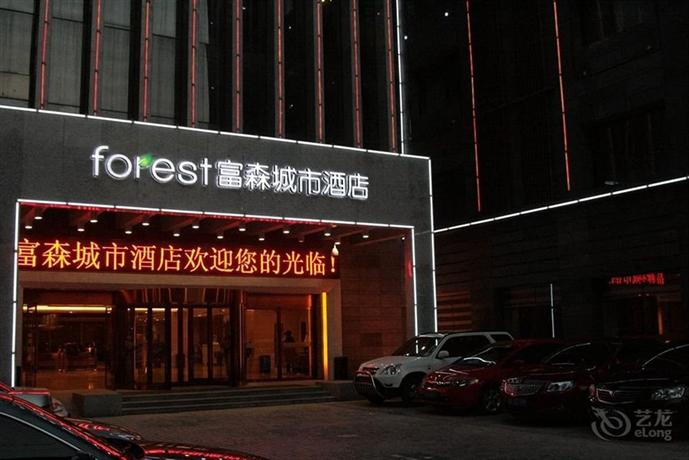 Xi'an Forest City Hotel