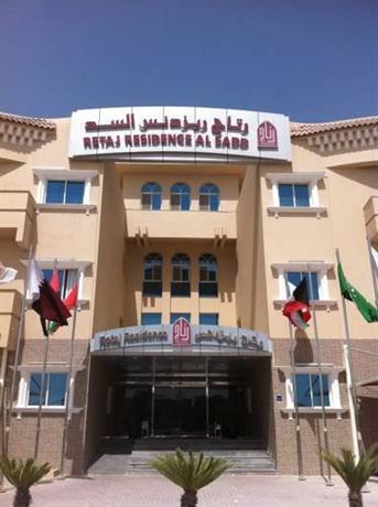 Retaj Residence Al Sadd Doha