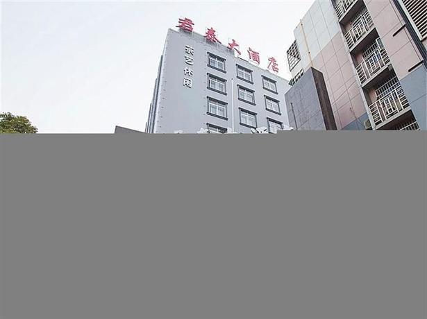 Changsha Juntai Hotel