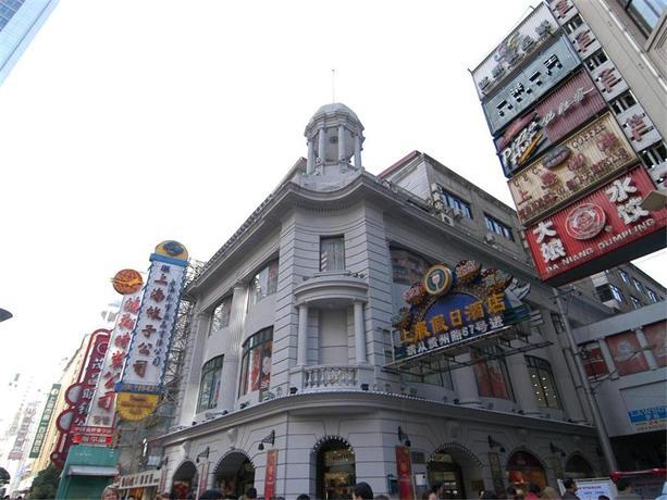 Shangfu Jiari Hotel Nanjing Pedestrian Street Shanghai