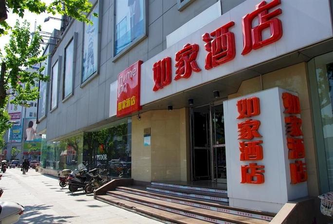 Home Inn Jiaxing
