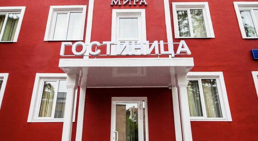 Boutique Hotel Mira