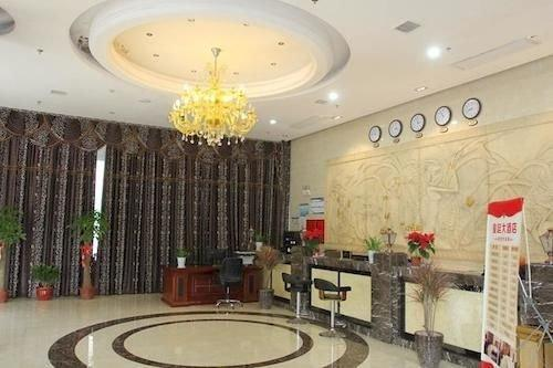 Xishui Business Hotel - Zhuzhou