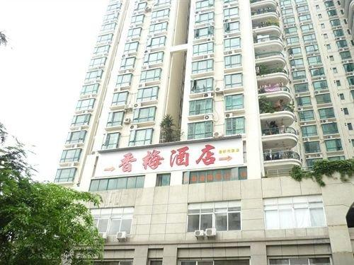 Xiang Mei Hotel Jingxinhuayuan Branch