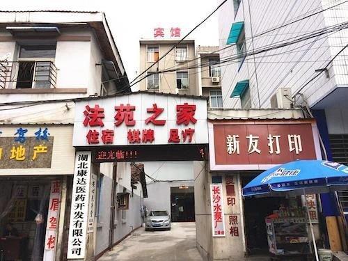 Fayuan Zhijia Hotel