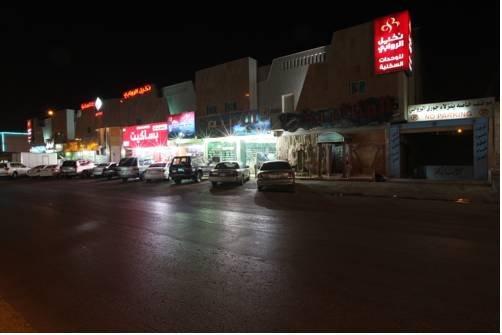 Taleen Al Rawabi 1