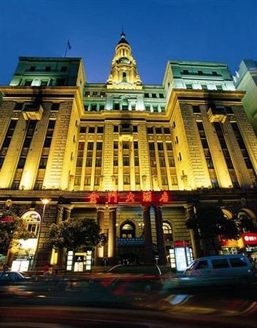 Shanghai Hotel Shanghai