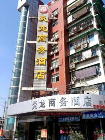 Wuhan Yanlong Business Hotel
