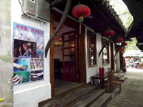 Shuitian Yise Inn