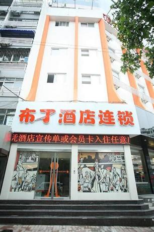 Pod Inn Xuzhou Xuanwu Market