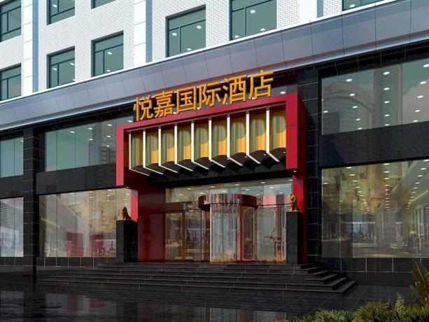 Yuejia Hotel Taiyuan Wanda Plaza