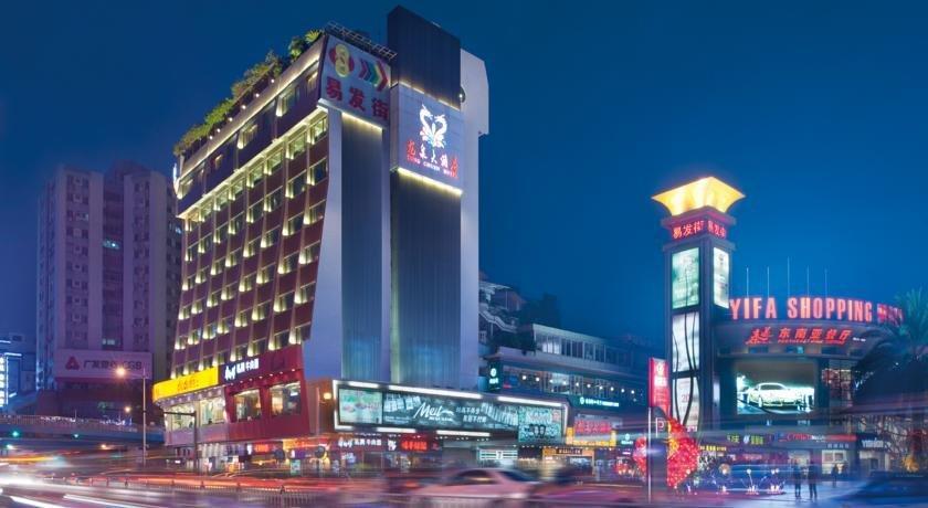 Long Quan Hotel Guangzhou