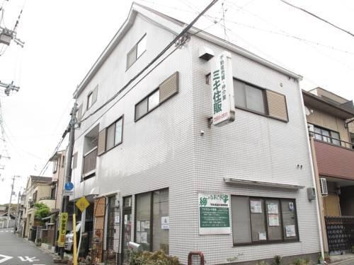Kyoto Inn Higashiyama