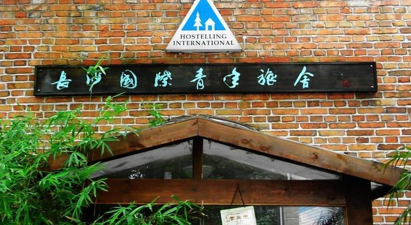 Changsha International Youth Hostel
