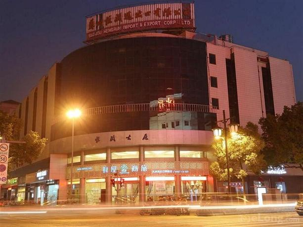 Fresh House Business Inn Zhuhui Road