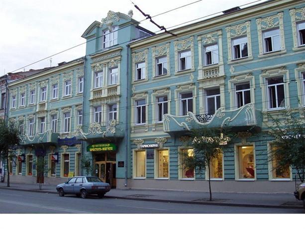 Bristol Zhiguly Hotel