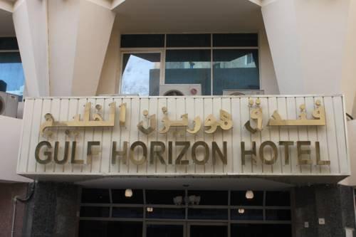 فندق هوريزين الخليج