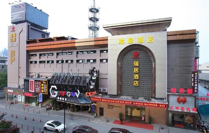 Ruiju Hotel