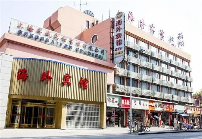 Shanghai Hway Hotel