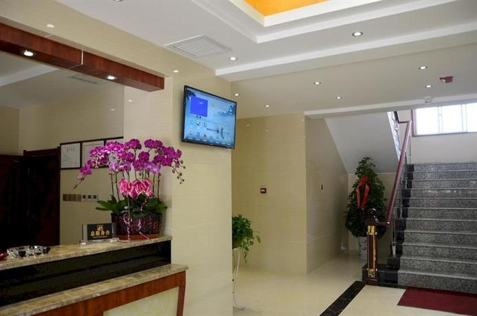 Linxia Travel Hotel