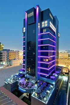 Dusit Princess City Centre Dubai Hotel