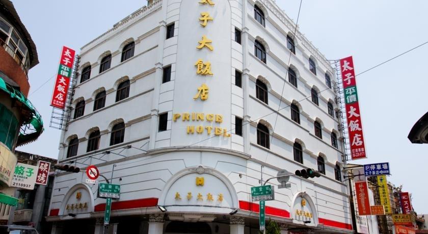 The Prince Hotel Tainan City
