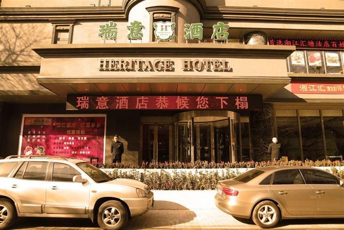 Tianjin Heritage Hotel