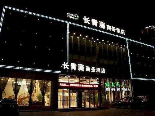 Xuzhou Cqteng Hotel
