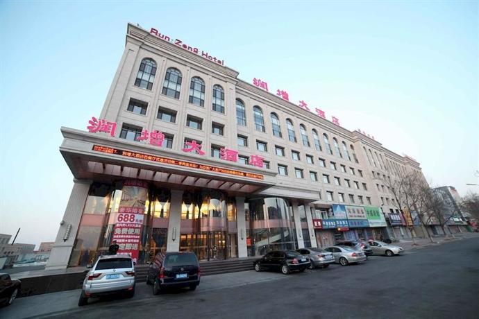 Runzeng Hotel