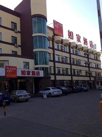 Home Inn Changzhi