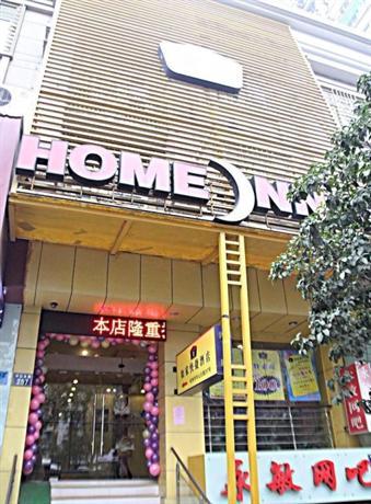 Home Inn Hangzhou North Zhongshan Road Fengqi Road Metro Station