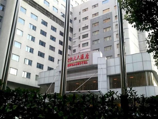 New Era Hotel Nanjing
