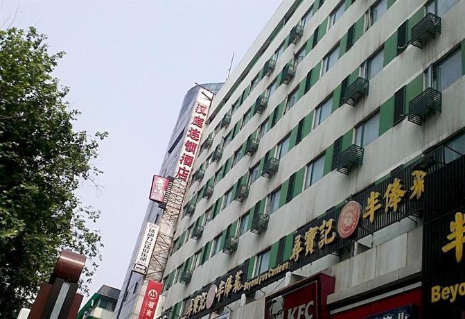 Hanting Express Hangzhou Wulin Square