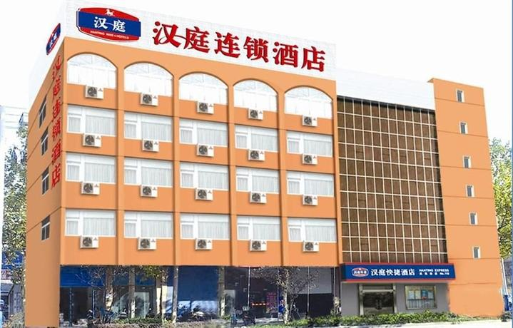 Hanting Express Yangzhou Wenchang Middle Road Branch