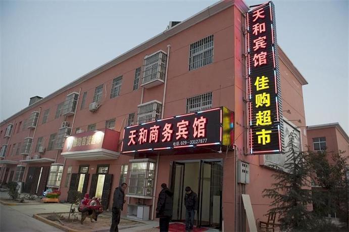 Tianhe Business Hotel Xianyang