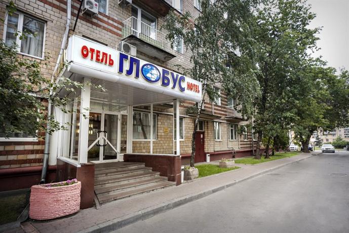 Hotel Globus Moscow