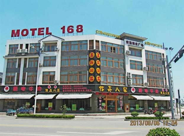 Motel Zhangjiagang Suzhou the Old Town of Luzhi