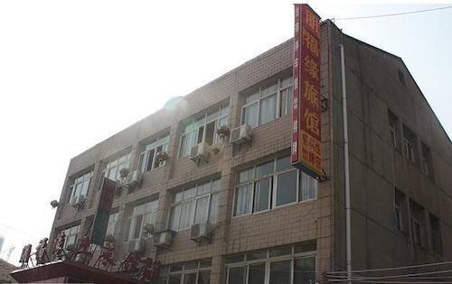 Pengfuyuan Hotel